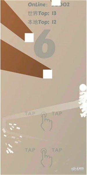 手速小球软件截图1