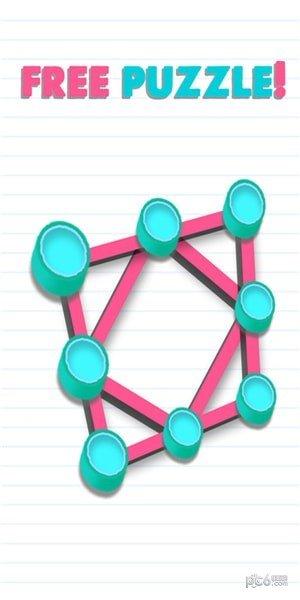 单行解谜软件截图3
