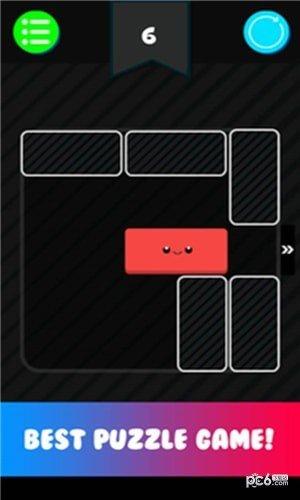 盒子积木软件截图0