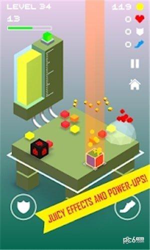 Cubemash软件截图2