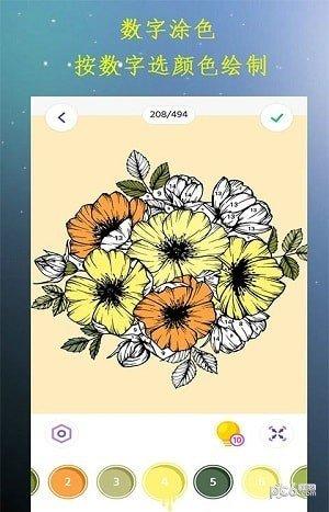 美妙涂色软件截图1