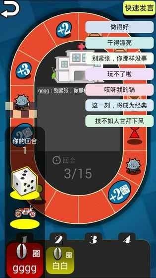 青山娱乐室软件截图1