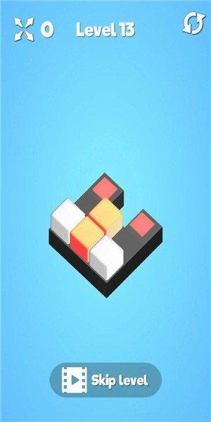 立方体迷宫软件截图0