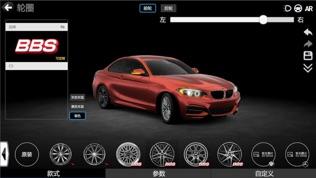 CAR++软件截图1