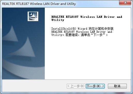 拓实n82无线网卡驱动下载