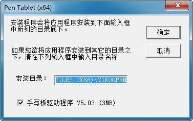 绘客hk708驱动下载