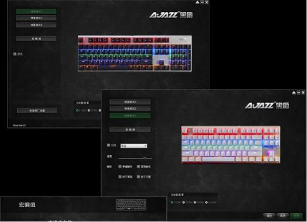 黑爵ak40s键盘驱动