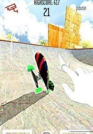 放置滑板公园