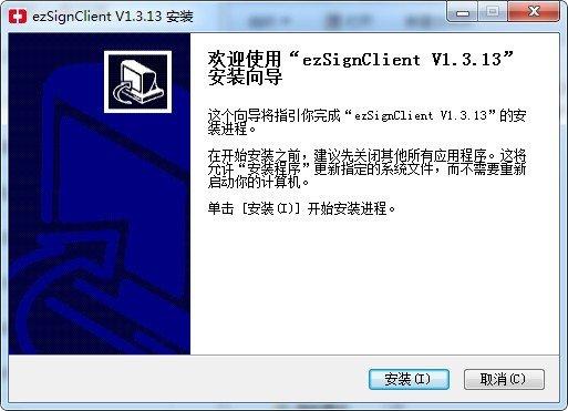 德阳银行网银USBKEY下载