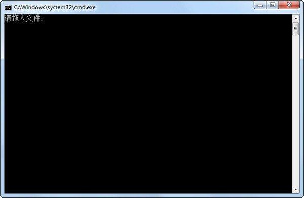 加密BAT批处理文件解密工具下载