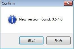 webcruiser下载