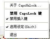 CapsUnlock
