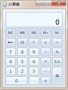 win7计算器
