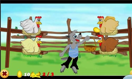 动物接鸡蛋软件截图2
