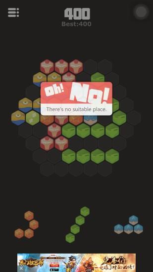 神奇的六边形软件截图0