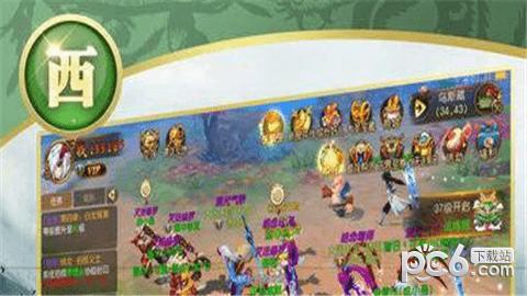仙狐奇缘七世轮回软件截图2