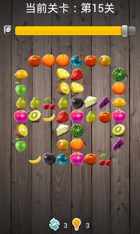 水果连连看闯关软件截图2