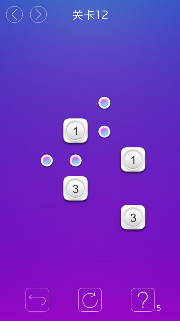移动之谜软件截图1