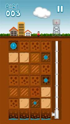 饥渴的地下水软件截图1
