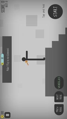 火柴人游戏软件截图2