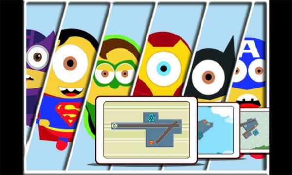 超人不会飞软件截图0