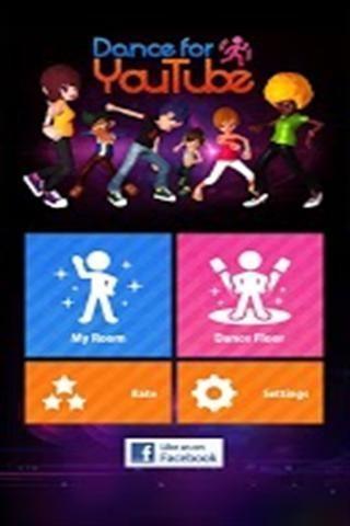 YouTube的舞蹈软件截图0