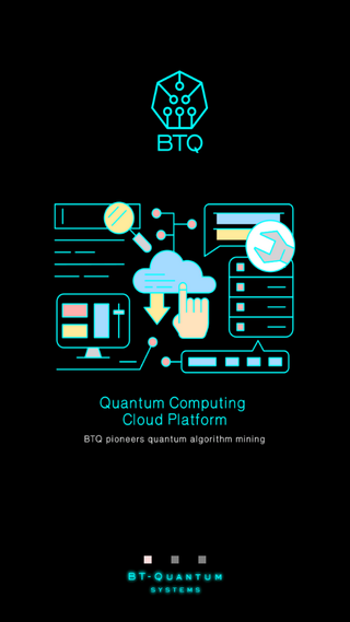 BTQ比特量子软件截图1