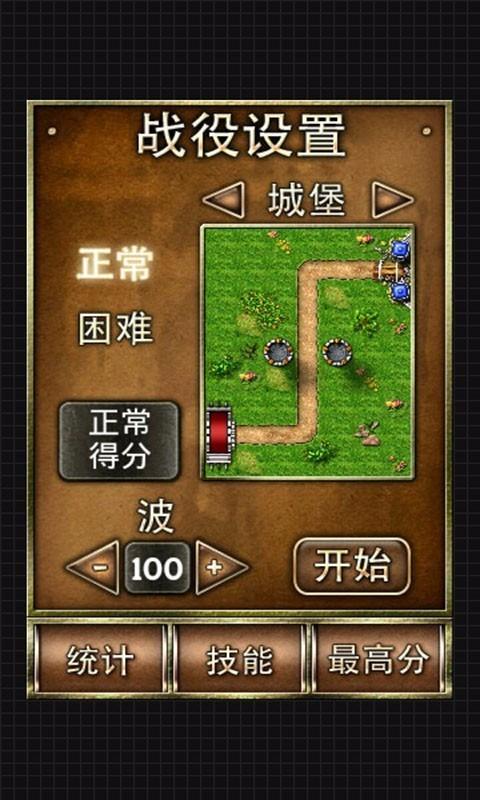 宝石狩猎软件截图1