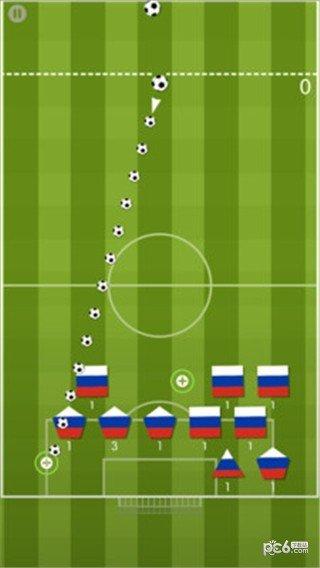 弹球世界杯软件截图2