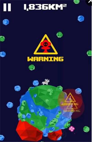 星球恐龙软件截图2