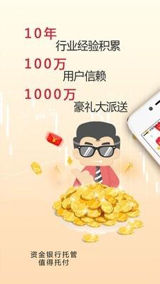 华夏交易软件截图0