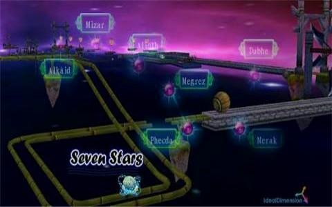 七星传说3D软件截图0