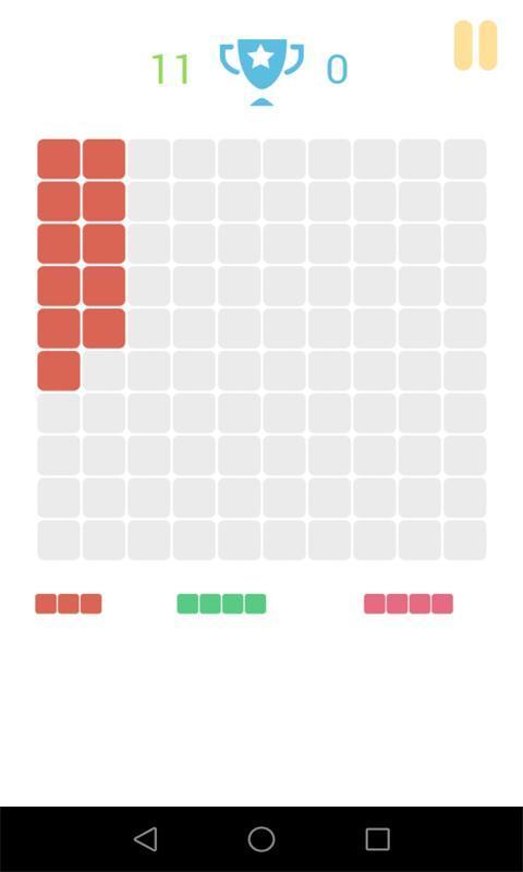 变形积木软件截图0