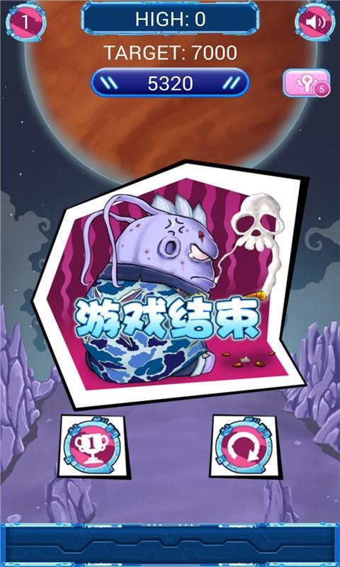消灭水母外星人软件截图3