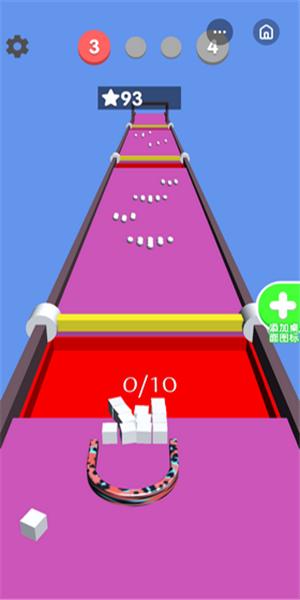 球球霸王桶软件截图2