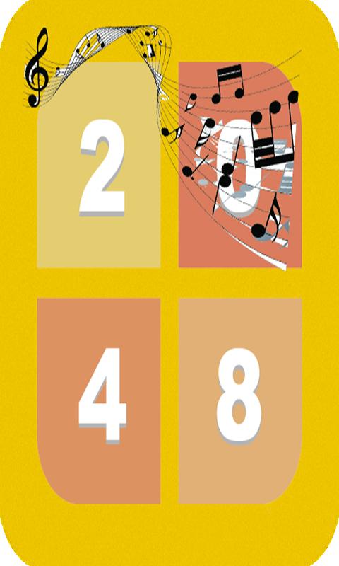 2048钢琴版软件截图3
