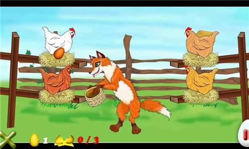 动物接鸡蛋软件截图1