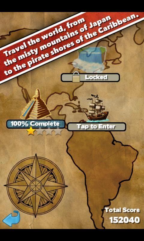 宝石旅程2软件截图1