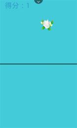 栀子花飞软件截图0