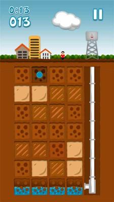 饥渴的地下水软件截图2