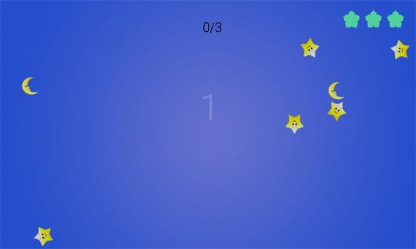 星月火花软件截图1