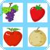 儿童学水果