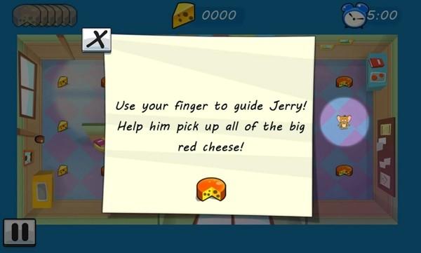 汤姆和杰瑞老鼠走迷宫的自由软件截图2