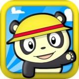 爱洗澡的小熊猫