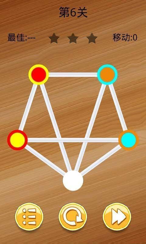 智慧小圆软件截图3