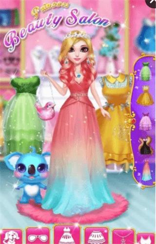 公主沙龙生日派对软件截图1