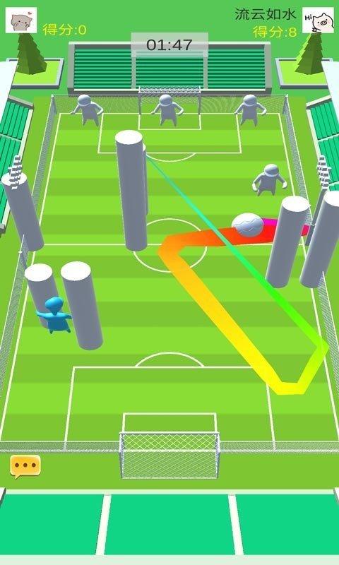 全民足球射击大作战软件截图1