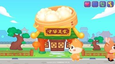 中华美食宝宝巴士软件截图0