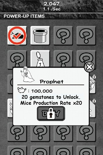 老鼠攻击软件截图0