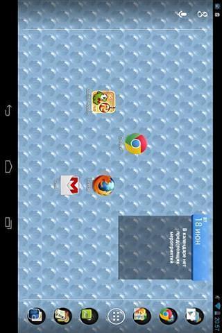 泡沫包装软件截图2